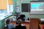 В школе прошёл Всероссийский урок «Сохранение редких видов».