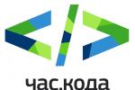 Всероссийская образовательная акция